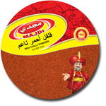 1433916322_Chili-powder