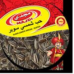 1437396626_sunflower-seeds