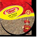 1437549883_Caraway-seeds