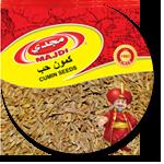 Cumin_Seeds